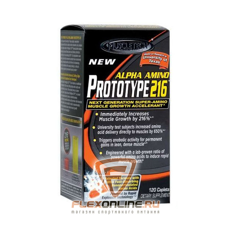 Аминокислоты Alpha Amino Prototype 216 от MuscleTech