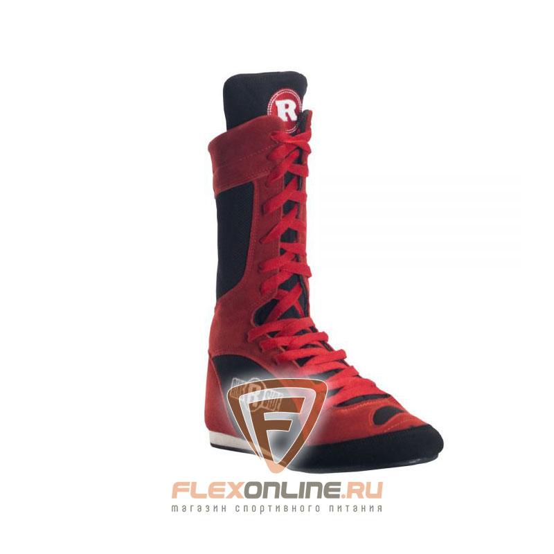 Боксерки Боксерки высокие 6-12 красные от Ringside