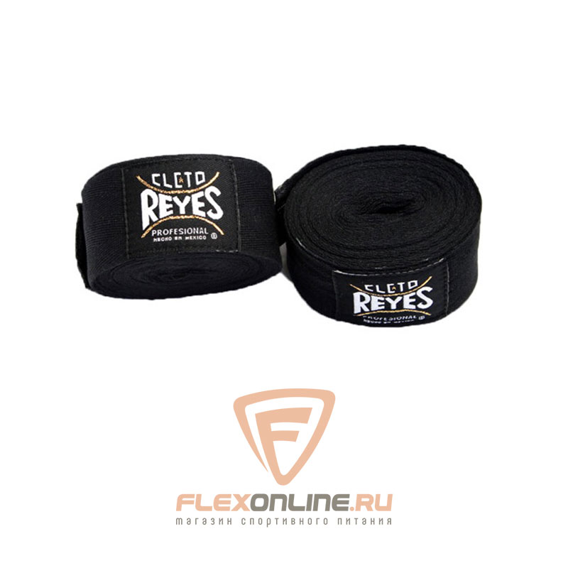 Бинты Боксерские бинты чёрные от Cleto Reyes