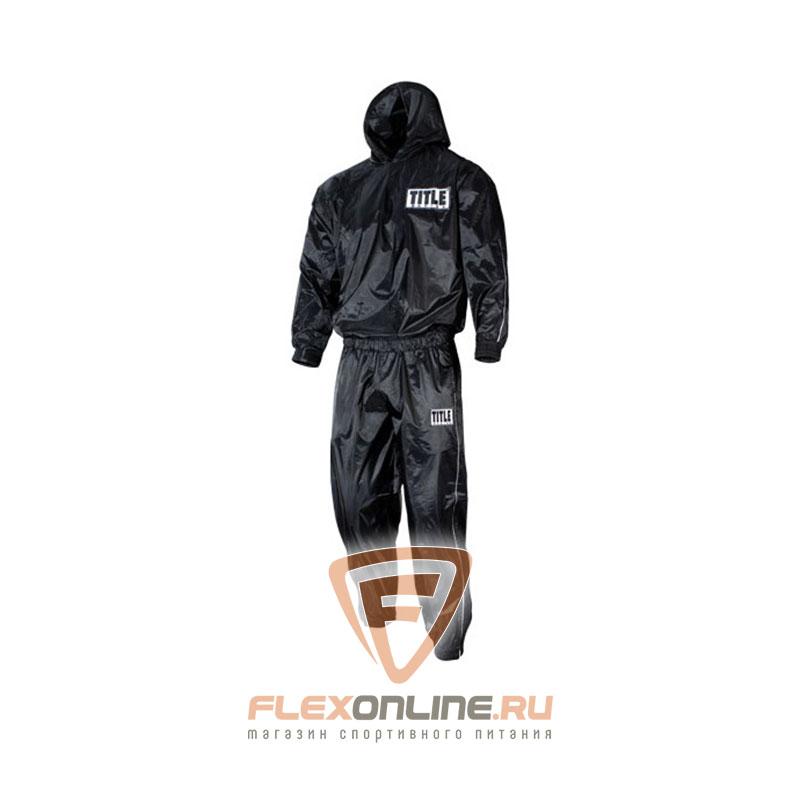 Одежда Костюм для сгонки веса XXL от Title