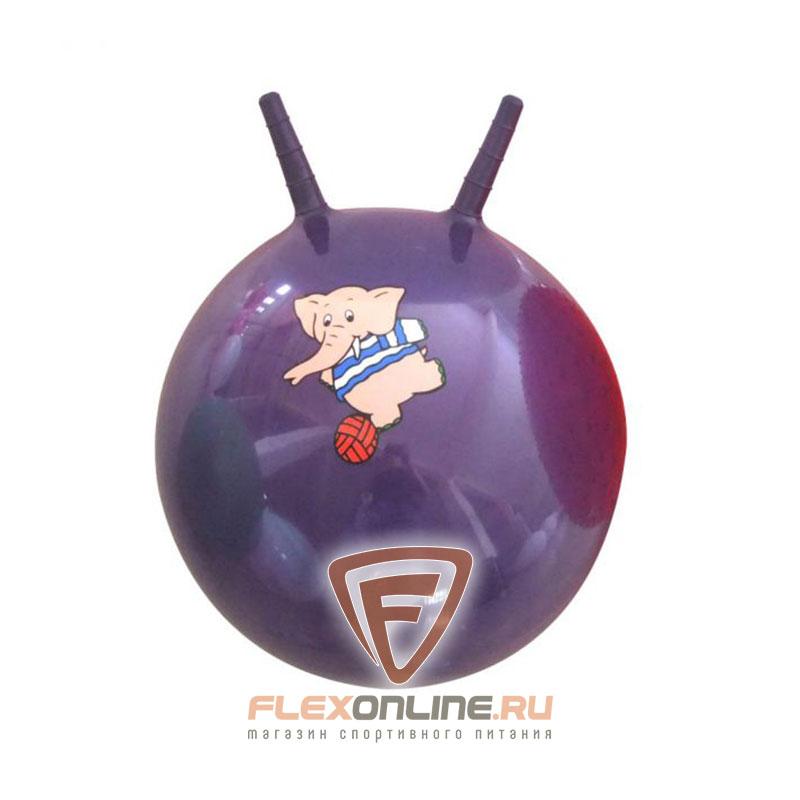 """Детский фитнес Мяч попрыгун с рожками """"слоненок"""" от Sport Pioneer"""