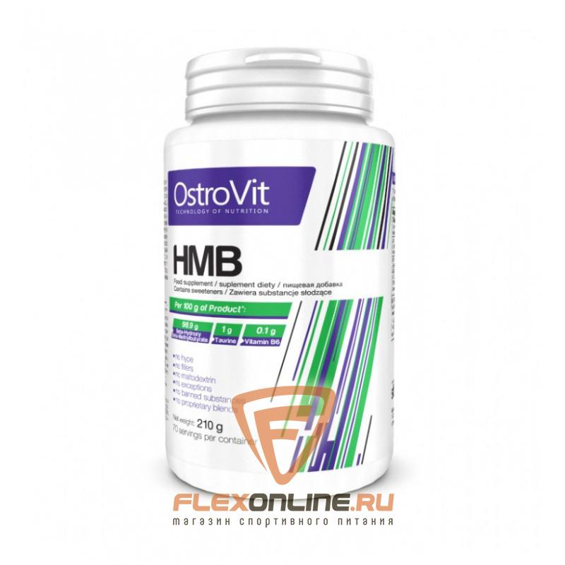 Прочие продукты HMB от OstroVit