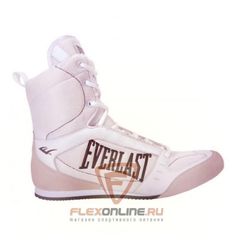 Боксерки Боксёрки высокие 13, замша, бел. от Everlast