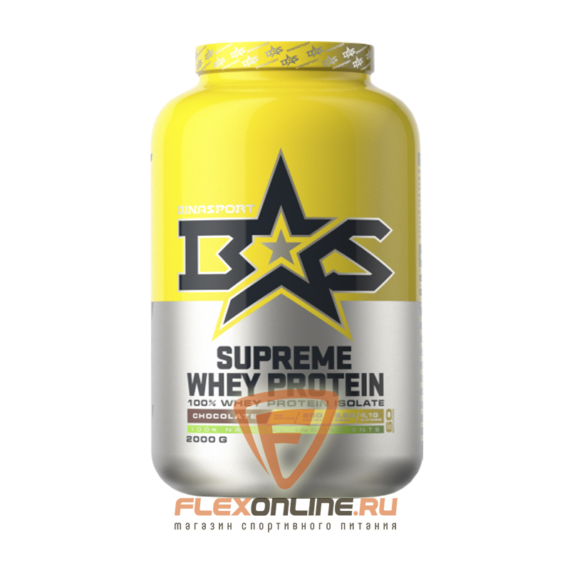 Протеин Supreme Whey Protein от Binasport