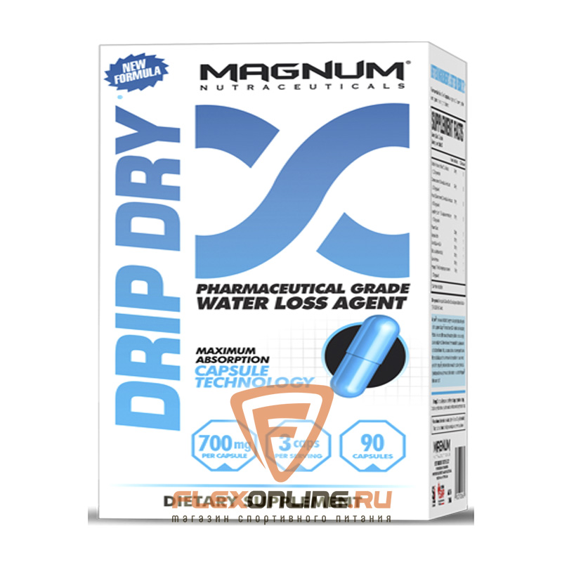Прочие продукты Drip Dry от Magnum