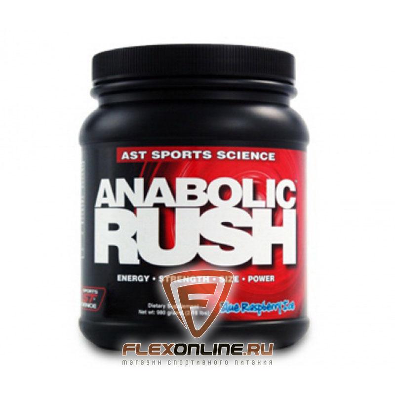 Предтреники Anabolic Rush от AST