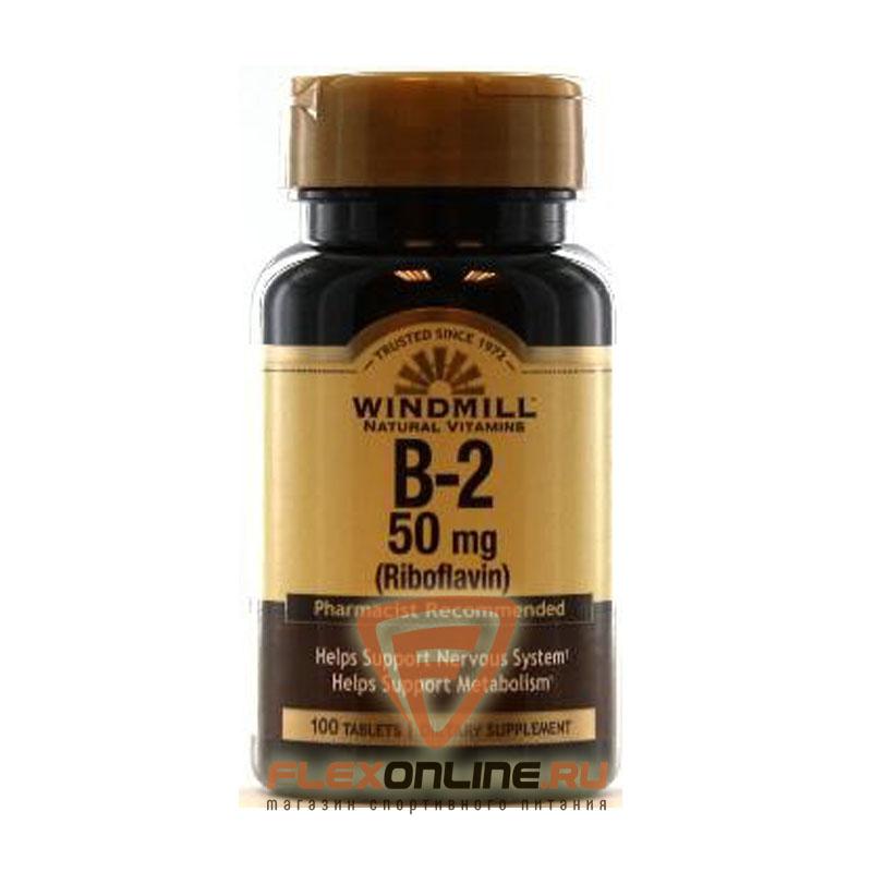 Витамины B-2, 50 mg от Windmill