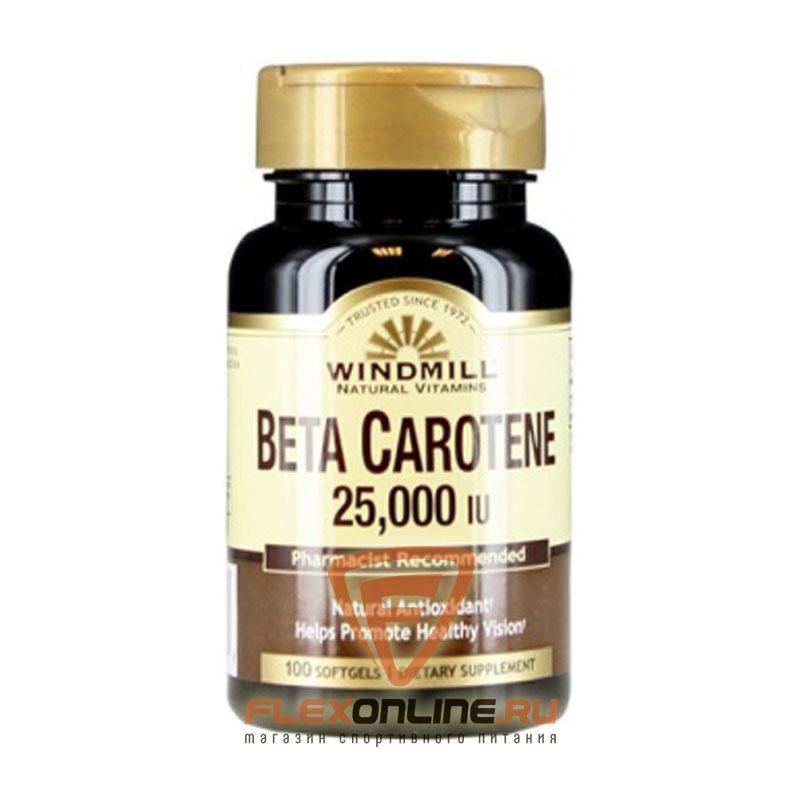 Витамины Beta Carotene 25000 IU от Windmill