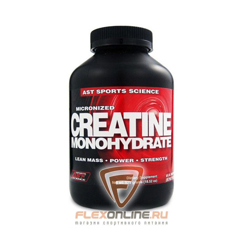 Креатин Micronized Creatine Monohydrate от AST