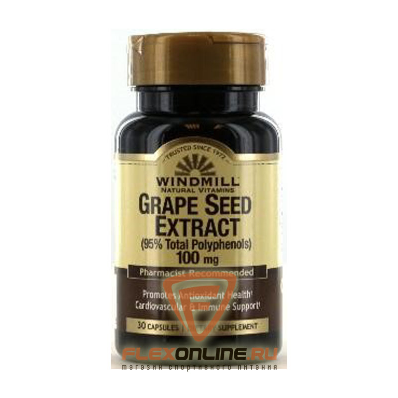 Витамины Grape Seed Extract, 100mg от Windmill