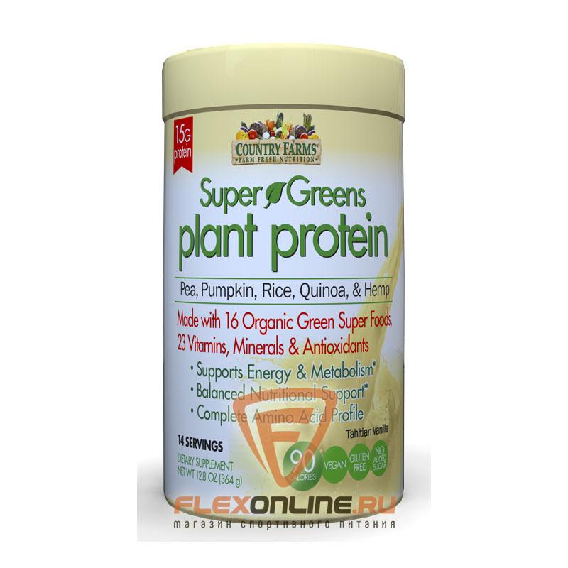 Протеин Super Green Plant Protein от Windmill