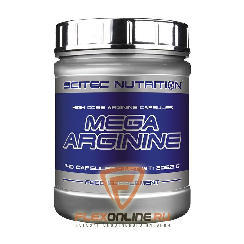 Аминокислоты Mega Arginine от Scitec