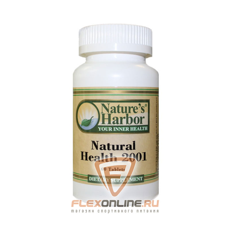 Витамины Natural Health 2001 от Nature