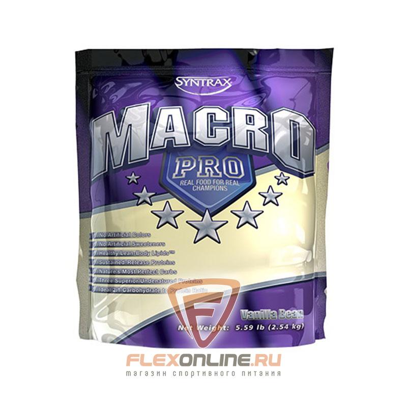 Гейнер Macro Pro от SynTrax
