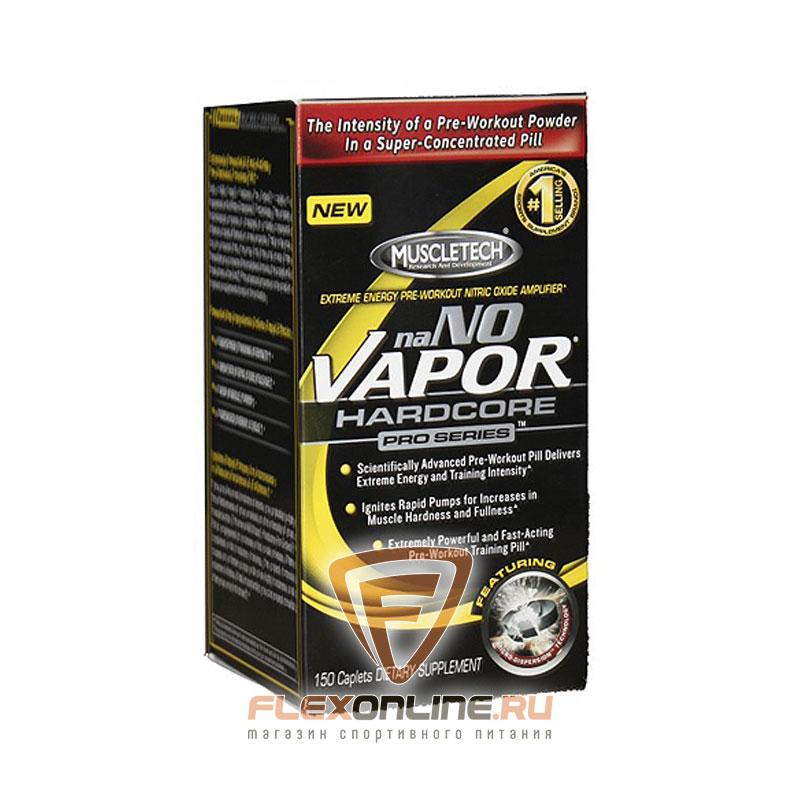 Предтреники Nano Vapor Hardcore Pro Series от MuscleTech