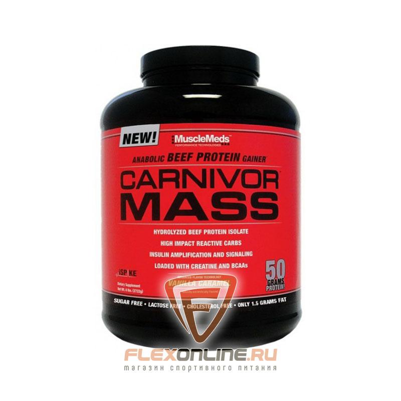 Гейнер Carnivor Mass от MuscleMeds