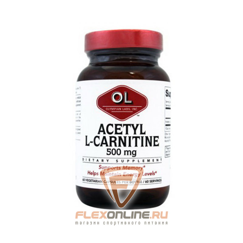 L-карнитин Acetyl L-Carnitine от Olympian Labs