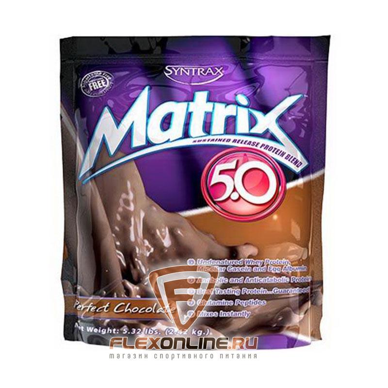 Протеин Matrix 5.0 от SynTrax